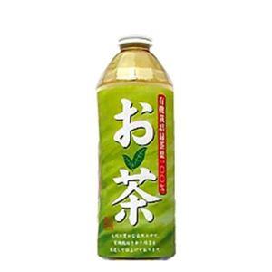 【ケース販売】有機栽培緑茶100% お茶 500ml×24本 - 拡大画像