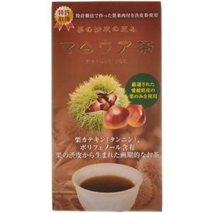 栗の渋皮の恵みマロウア茶 3g×16袋 - 拡大画像