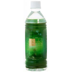【ケース販売】合馬天然水 潤麗 500ml×24本 - 拡大画像