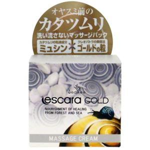 (まとめ買い)シーツリー エスカラ ゴールドマッサージクリーム 100ml×2セット - 拡大画像