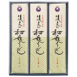 稲庭手造りうどん ギフト SU-30(紙化粧箱) 160g×6本 - 拡大画像