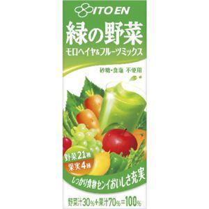 【ケース販売】緑の野菜 200ml×24本 - 拡大画像