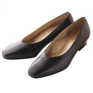 職人が考えた 足が楽なパンプス ブラック 21.5cm