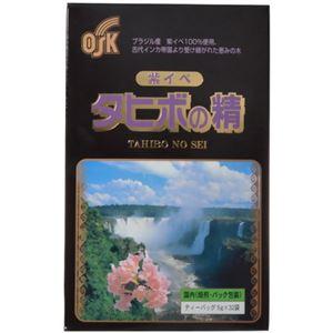 (お徳用 2セット) OSK タヒボの精 紫イペ100%使用 ティーバッグ 5g ×32袋 ×2セット - 拡大画像