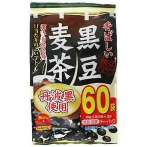 黒豆麦茶 8g×60袋 - 拡大画像