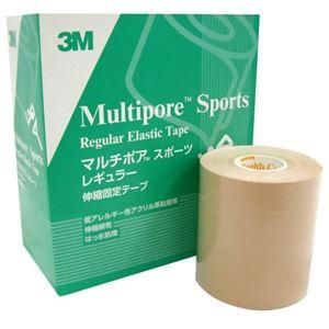 3M マルチポア スポーツ 粘着性綿布伸縮包帯 75mm×5m 4ロール - 拡大画像