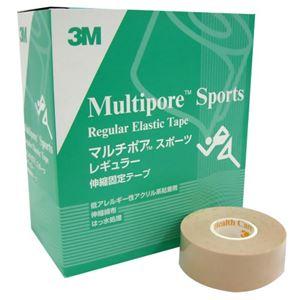 3M マルチポア スポーツ 粘着性綿布伸縮包帯 25mm×5m 12ロール - 拡大画像