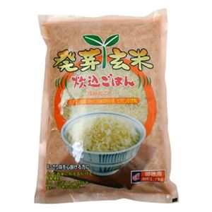 (お徳用 2セット) OSK 徳用 発芽玄米 炊込ごはん 1kg ×2セット - 拡大画像