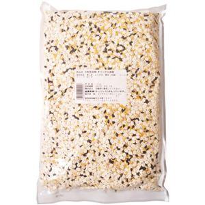 オリジナル雑穀 1kg - 拡大画像