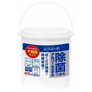 (お徳用 2セット) エリエール 除菌できるアルコールタオル 大容量 本体 400枚入 ×2セット - 拡大画像