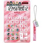 シャープ キャラクターストラップ付電卓(12桁) けいおん!! ピンクタイプ EL-KON1