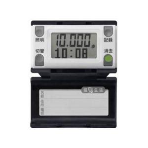 セイコー 歩数計 健歩生活 WZ430K - 拡大画像