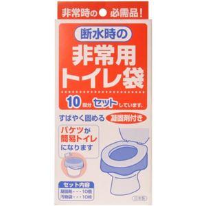 非常用トイレ袋 10枚入 - 拡大画像