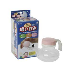 (お徳用 2セット) Daiwa ハンドル付き吸い飲み ピンク ×2セット - 拡大画像