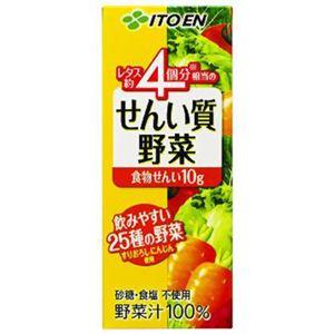 【ケース販売】せんい質野菜 200ml×24本 - 拡大画像