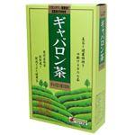 (お徳用 2セット) OSK ギャバロン茶 ティーバッグ 4g ×32袋 ×2セット