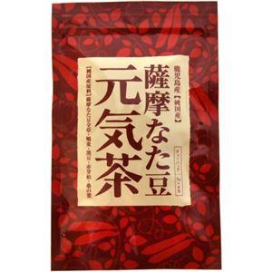 薩摩なた豆 元気茶 3g×8包 - 拡大画像