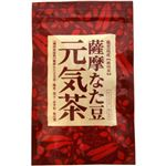 薩摩なた豆 元気茶 3g×8包