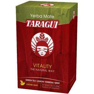 タラグイ バイタリティーマテ茶 緑茶ブレンド 200g - 拡大画像