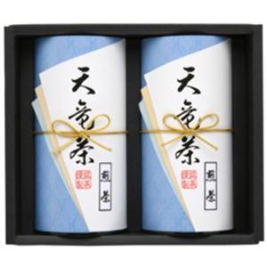 静岡銘茶 天竜茶詰め合わせ 2缶 - 拡大画像