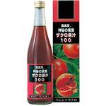 (まとめ買い)ミホミ 神秘の果実 ザクロ果汁100 720ml×2セット