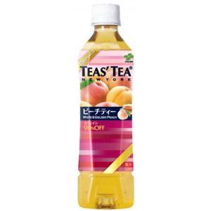 【ケース販売】TEAS' TEA ピーチティー 500ml×24本 - 拡大画像