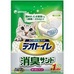 (お徳用 2セット) 1週間消臭・抗菌デオトイレ 消臭サンド シリカゲルタイプ 2L ×2セット