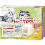 1週間消臭・抗菌デオトイレ フード付き デラックス 本体セット