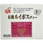 (お徳用 3セット) OSK ルイボスティー ティーバッグ 1.5g ×30袋 ×3セット