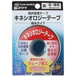 キネシオロジーテープ 撥水タイプ 足・腰用 ブラック 50mm×4m×1巻 NKH-BP50BK