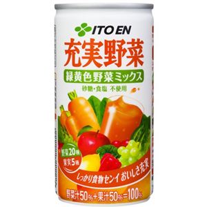 充実野菜 緑黄色野菜ミックス 190g×12本 - 拡大画像