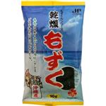 (まとめ買い)JF沖縄漁連 乾燥もずく 10g×5セット