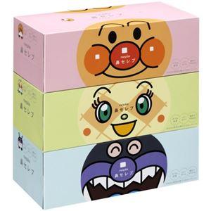 (お徳用 4セット) ネピア アンパンマン 鼻セレブティシュ 180組 ×3個パック ×4セット - 拡大画像