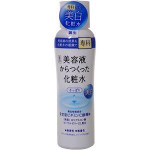 専科 美容液からつくった化粧水 さっぱり 200ml - 拡大画像