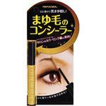 (まとめ買い)マユカラ アイブロウコンシーラー 4.5g×8セット