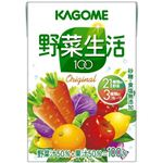 【ケース販売】カゴメ 野菜生活100オリジナル 100ml×36本