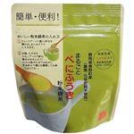 (お徳用 3セット) まるごと べにふうき 粉末緑茶 静岡県春野産 ショウガ入り 40g ×3セット