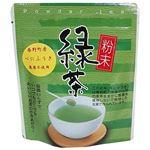 (まとめ買い)特別栽培 べにふうき粉末緑茶 静岡県春野産 40g×3セット