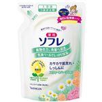 ソフレ スキンケア入浴液 スウィートハーブ つめかえ用 600ml(入浴剤)