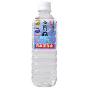 【ケース販売】奥長良川名水 高賀の森水 5年保存水 500ml×24本 - 拡大画像
