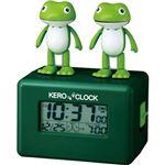 リズム時計 キャラクタークロック ケロクロック 緑 8RDA46RH05