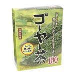 (まとめ買い)ゴーヤー茶100% 30包×2セット