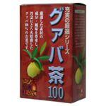 充実の厳選シリーズ グァバ茶100 3g×30包