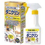 (まとめ買い)ダニクリン消臭・除菌 本体 250ml×2セット