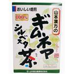 (まとめ買い)山本漢方 ギムネマシルベスタ茶 100% 3g×20包×2セット