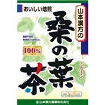 (お徳用 2セット) 山本漢方 桑の葉茶 100% 3g ×20包 ×2セット