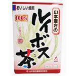 (お徳用 2セット) 山本漢方 ルイボス茶100%(ルイボスティー) 3g ×20包 ×2セット