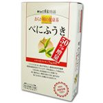 (まとめ買い)おらが村の健康茶 べにふうき 2g×20袋+10袋×3セット