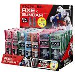 【数量限定】AXE(アックス) ガンダムオリジナルフィギュア付 6種セット入り