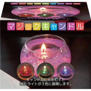 不二貿易 マジックキャンドル JELLY 無香料 ブラック 140g (LEDライト反応型) 83550 - 拡大画像